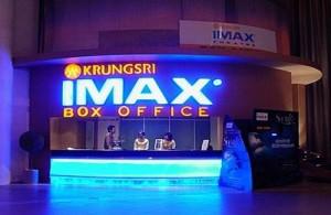 Grote en goede bioscopen vind je in de grote winkelcentra van Bangkok.