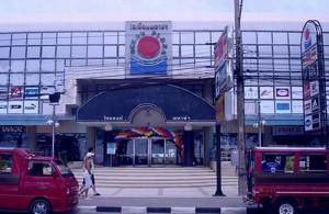 Ocean plaza in Patong is eigenlijk meer een bazaar dan een winkelcentrum.