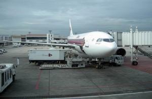 Vliegveld Don Muang wordt voornamelijk voor binnenlandse vluchten gebruikt.
