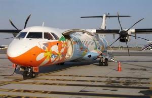 Vanaf Hua Hin Airport kun je per vliegtuig naar Bangkok en Maleisië.