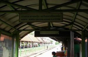 Don Muang Railway Station ligt aan de Northern- en Norheastern Line.