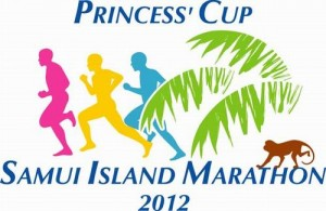 De Samui Island Marathon is ontworpen voor alle hardloop niveaus.