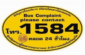 Elke wettige taxi op Phuket moet voorzien zijn van grote gele stickers met daarop het klachten hotline nummer 1584.