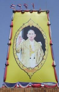 Koning Bhumibol Adulyadej (1927 – 2016)
