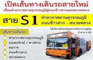 De nieuwe S1 bus gaat vanaf het vliegveld via Yommarat en Khao San Road naar Sanam Luang.