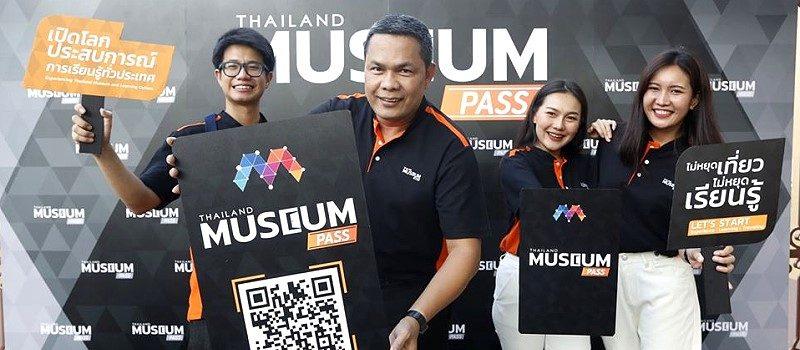 Gratis toegang tot vele musea in Thailand